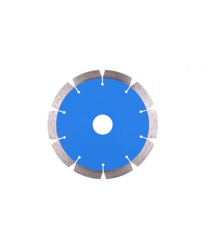 Круг алмазный сегментный 125х2,0х22,23