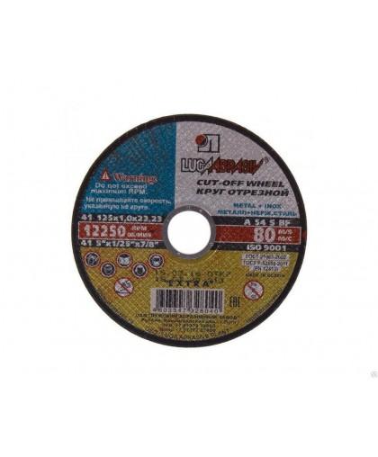 Круг абразивный отрезной по металлу 125х1,0х22,23