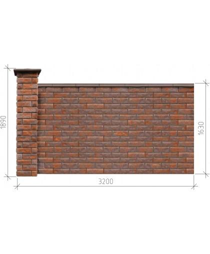 Бетонный забор Брик в сборе 3,20х1,89 м