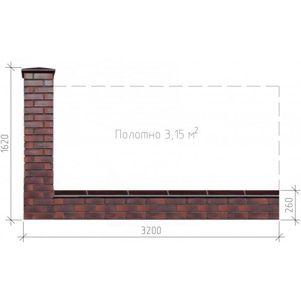 Забор из кирпича в сборе 3,2х1,62 м