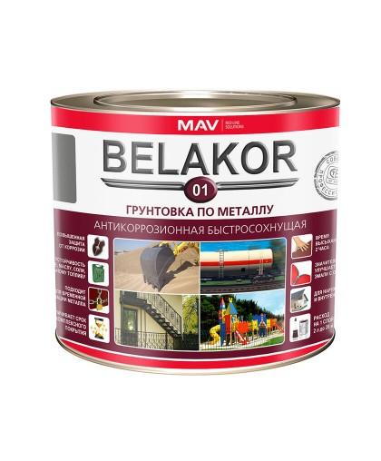 Грунтовка MAV Belakor 01 по металлу серый 2 л