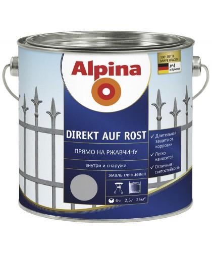 Эмаль алкидная Alpina Weisslack  2,5 л/3,15 кг